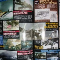 Armored Core For Answer 2