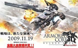 Armored Core Silent Line Portable – 01