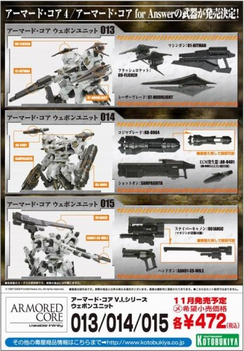 Armored Core Weapon Set 1