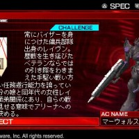 Armored Core 3 Portable 03