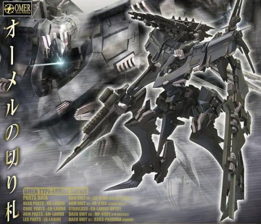 Armored Core LAHIRE