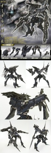 Armored Core - Omer Type LAHIRE Stasis