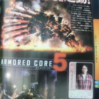 Armored Core 5 Scan - 01