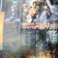Armored Core 5 Scan – 02