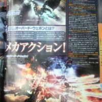 Armored Core 5 Scan - 03