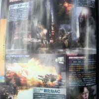 Armored Core 5 Scan - 04