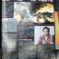 Armored Core 5 Scan - 05