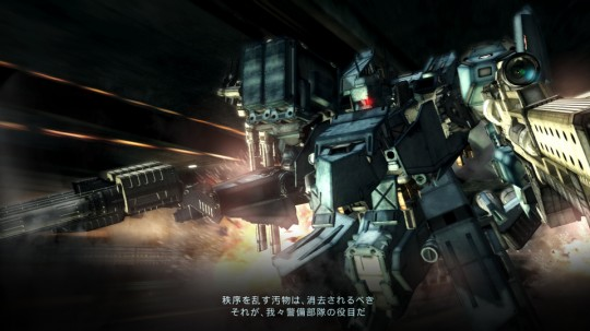 Armored Core V - 015